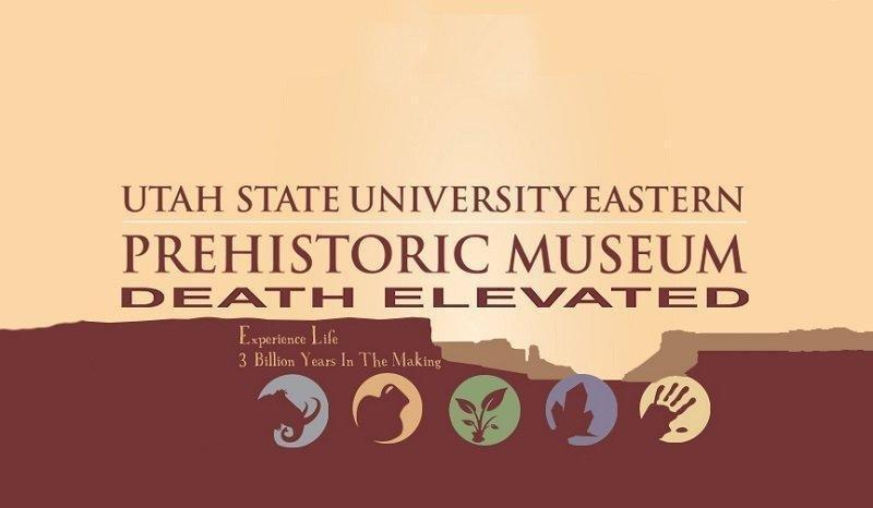 Prehistoric-Museum.jpg