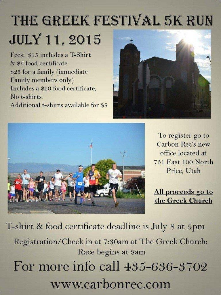 06-30-15-Greek-Festival-5k-run-flyer.jpg