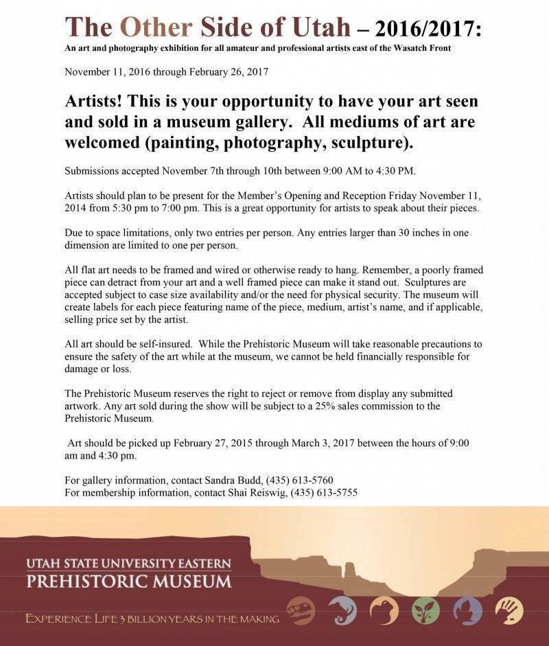 Art-show-announcement.jpg