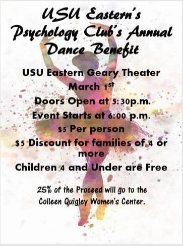 Dance-Benefit_Flyer-Image.jpg