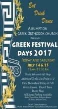 Greek-Festival-2017-New.jpg