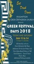 Greek-Festival-2018.jpg